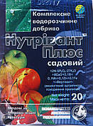 Мікродобриво Нутрівант Плюс садовий (20 гр), Нутрітех