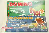 """Домино """"Микс"""" STRATEG"""