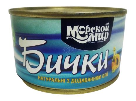 """Рибна консерва бички натуральні з додаванням олії  """"Морской мир"""" 240 г"""