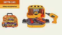 Детский набор инструментов в чемодане, дрель, детская мастерская, 36778-145
