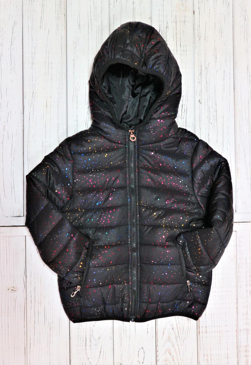 Утеплені куртки для дівчаток Glo-Story, Угорщина