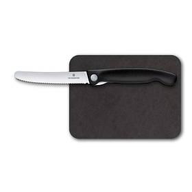Набор Victorinoxс SwissClassic Cutting Board Set складной кухонный нож и компактная разделочная доска  КОД: