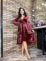 "Платье на запах для пышных дам ""Бархат""  Dress Code, фото 1"