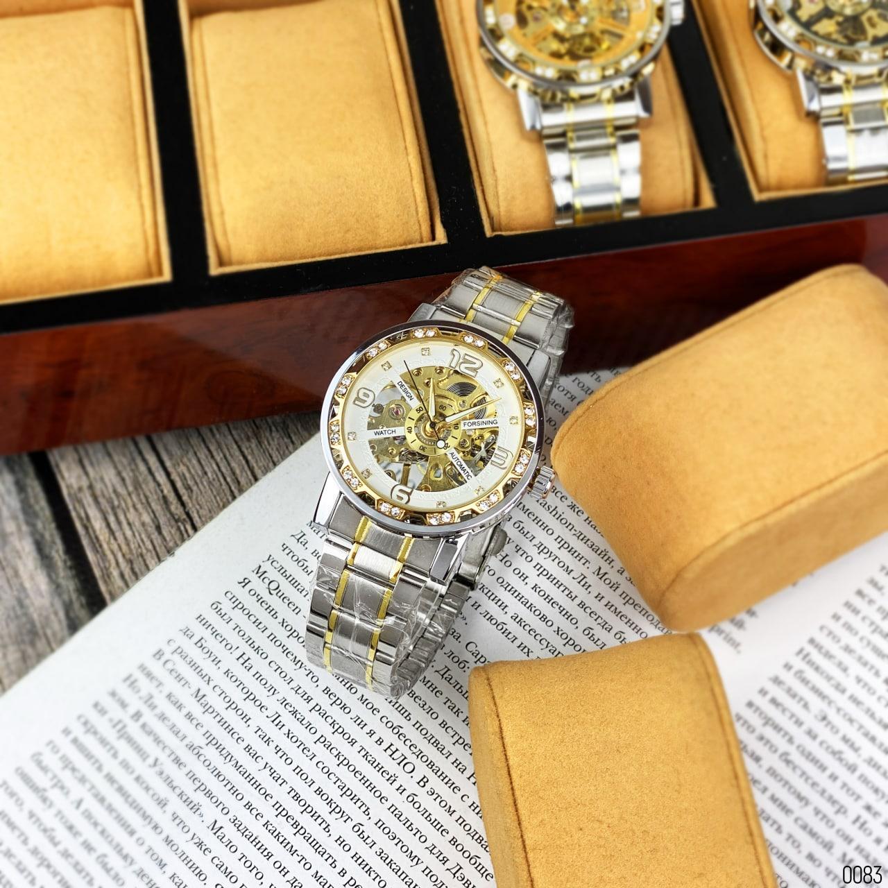 Часы женские механические Forsining S1201