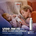 U100 лікує, поки дитина відпочиває