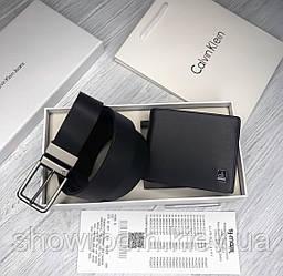 Мужской подарочный набор ремень и портмоне (461)