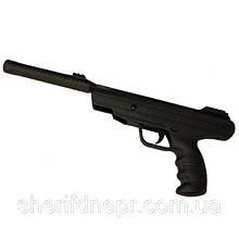 Пистолет пневматический 4,5 мм с газовым поршнем UX Trevox Gas piston 2.4369 (12329)