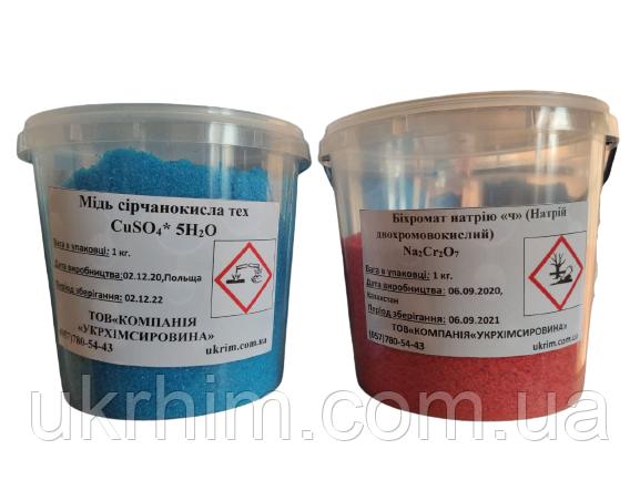 Медный купорос 1кг + Бихромат натрия 1 кг