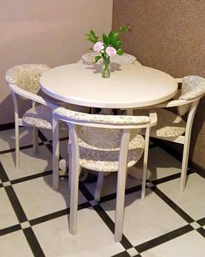 Круглый кухонный стол  К-3 GOOD WOOD Рускополянский Мебельный Комбинат Явир, фото 2