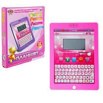 """Дитячий планшет для дівчинки навчальний """"Розумний я"""", 32 функції, російсько - англійський, рожевий 7243"""