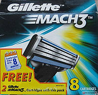 Лезвия для бритвы Gillette Mach 3 ( 8шт) Картриджи