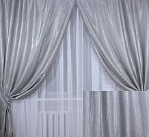 """Комплект готових штор з тканини блекаут """"Софт""""157ш(2шт. 1.5 м. х2,70м) 30-035"""