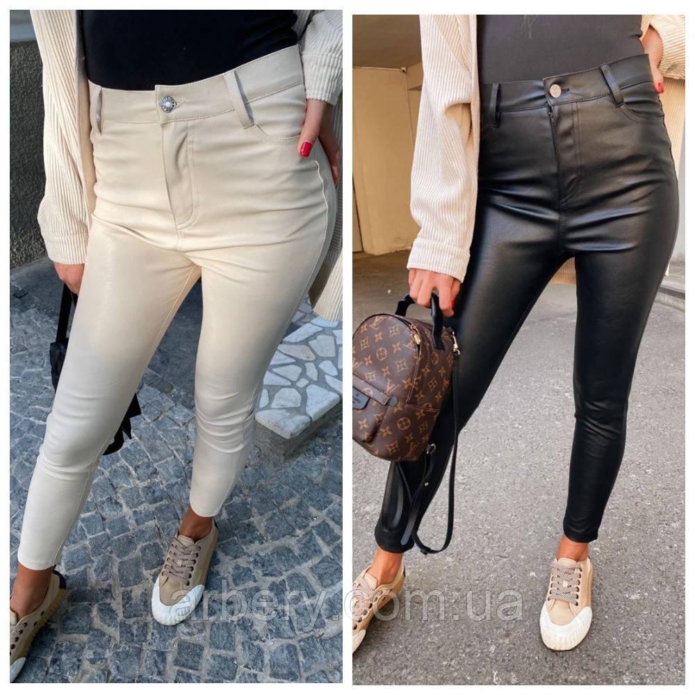 Женские укороченные кожаные брюки