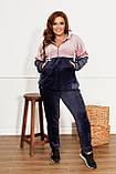 Велюровий спортивний костюм жіночий Розмір 50 52 54 56 58 60 62 64 Різні кольори, фото 4