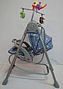 Детская качель RB 782 голубая, фото 2