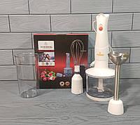 Блендер 3в1 электрический (чоппер, венчик, измельчитель, чаша 600мл) Crownberg CB-6222 /