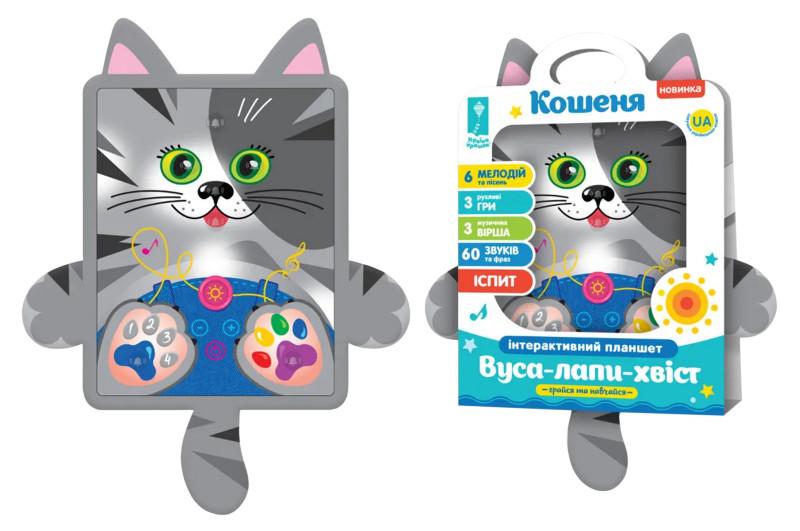 """Интерактивный планшет """"Кошеня"""" PL-720-04"""