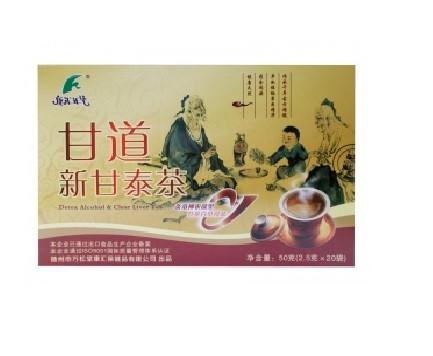 Чай очищения печени Вековой Восток