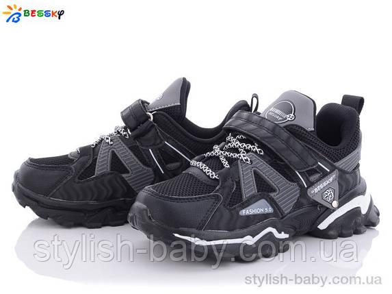 Детская обувь оптом. Детские кроссовки 2021 бренда Kellaifeng - Bessky для мальчиков (рр. с 32 по 37), фото 2