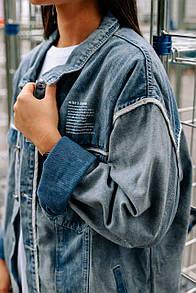 Женская джинсовка Ragged