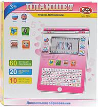 Дитячий планшет для дівчинки навчальний - дошкільна освіта, 60 функцій, російсько - англійський, рожевий 7396