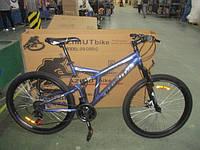 """Горный двухподвесный велосипед Azimut Dinamic Азимут Динамик 26"""" дюймов синий"""