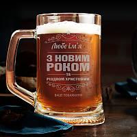 """Пивний бокал з іменним гравіюванням """"Пивна мірка"""", пивометр 0,5 л"""