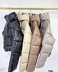 Теплая кожаная куртка, фото 3