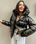 Теплая кожаная куртка, фото 6
