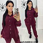 Женский вельветовый брючный костюм, фото 6