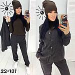 Женский вельветовый брючный костюм, фото 9
