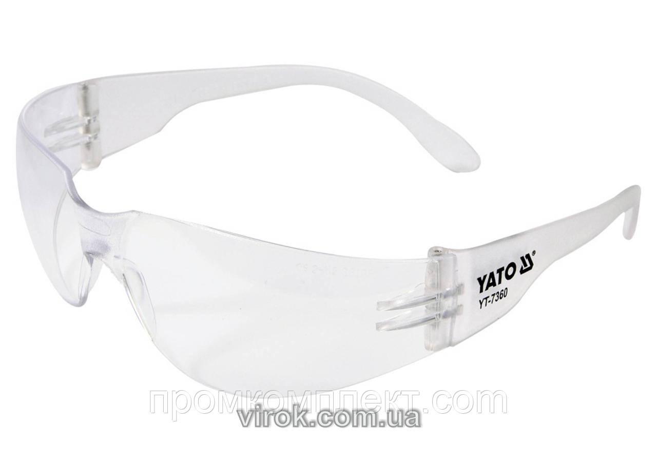 Окуляри захисні YATO відкриті прозорі