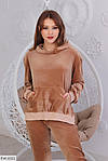 Бархатный женский спортивный костюм (Батал), фото 8