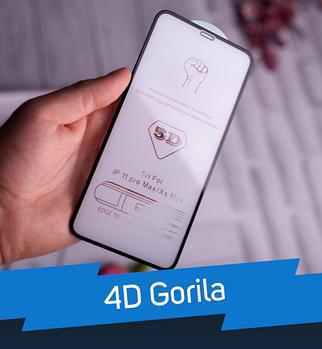 Защитное стекло 4D Gorila