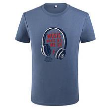 Футболка чоловіча однотонна блакитна бавовняна з принтом Music