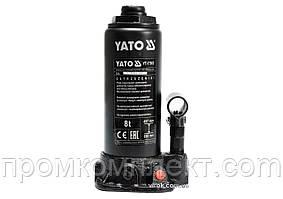 Домкрат гідравлічний стовбцевий YATO 8 т 230-457 мм