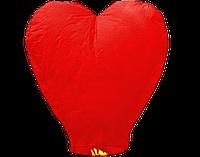 Небесный фонарик Сердце 110 см
