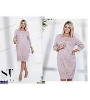 Платье из ангоры XL+ Украшение В ПОДАРОК!