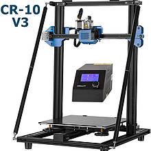 3D Принтер Creality CR-10 V3