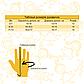 Водоотталкивающие детские лыжные перчатки, размер 13, серый, плащевка, флис, синтепон (513658-2), фото 4
