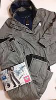 Костюм женский горнолыжный сноуборд куртка и брюки цвет светло-серый Crivit, Германия, размеры eur L(50/52)
