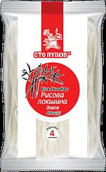 Лапша рисовая длинная Сто Пудов™ (400 грамм)