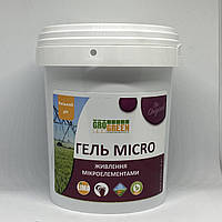 Грогрин Гель Micro (1 кг)