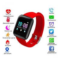 Фитнес браслет iBand B6 Красный