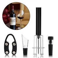 Набор сомелье вакуумный штопор для вина пробка лейка и ножик, пневматический штопор для вина