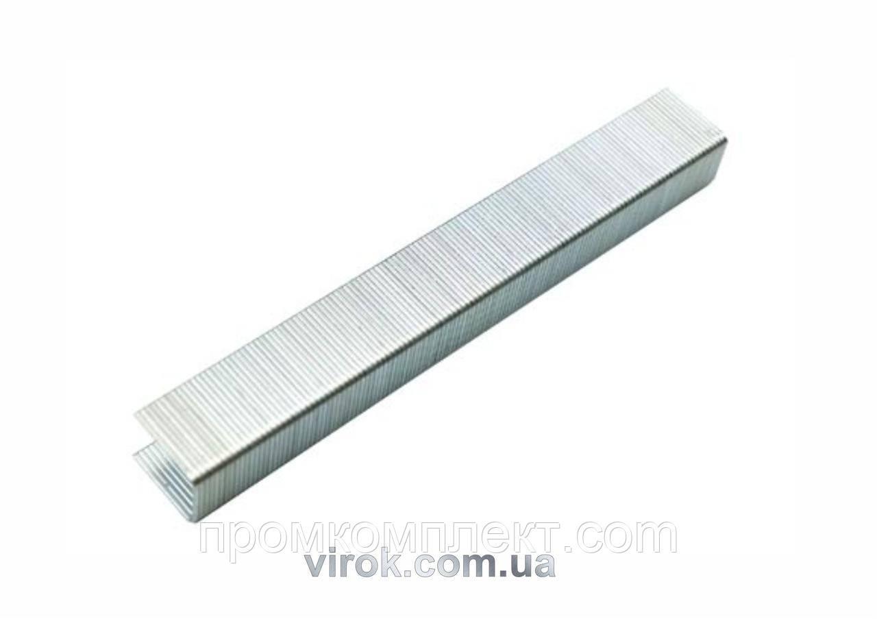 Скобі YATO 16 мм 1000 шт