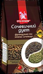 """Чечевица французская и зелёная  """"Дуэт"""" Сто Пудов™ (400 грамм)"""