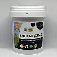 Грогрин Гель Black Magik (1 кг)