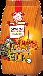 Чечевица французская Сто Пудов™ (350 грамм)