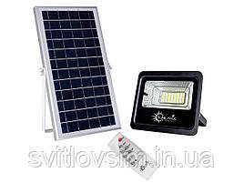 Прожектор 25W Sunlarix